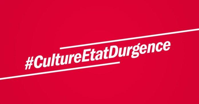 france inter culture etat d'urgence