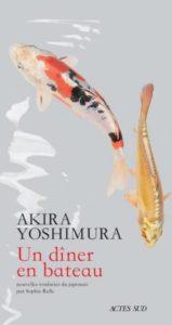 ivre un diner en bateau akira yoshimura